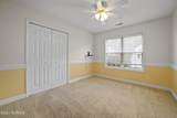 405 Conner Grant Road - Photo 18