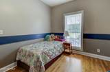 77 Berry Patch Road - Photo 23