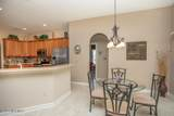 997 Meadowlands Trail - Photo 15