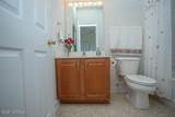 997 Meadowlands Trail - Photo 18
