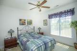 997 Meadowlands Trail - Photo 20