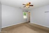 105 Sweetwater Drive - Photo 17