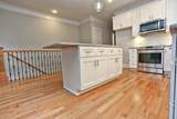 904 Old Dow Road - Photo 6