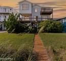 1116 Beach Drive - Photo 2