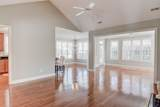 5422 Reserve Drive - Photo 8