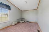 140 Great Neck Road - Photo 20