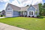 322 Summerhouse Drive - Photo 3