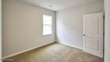 320 Ginger Drive - Photo 6