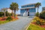 3858 Island Drive - Photo 2