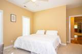 310 Whittaker Point Road - Photo 55