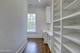 807 Forest Hills Drive - Photo 28