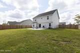 7105 Brittany Pointer Court - Photo 35