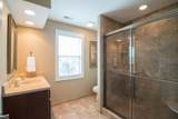 1254 St Simons Drive - Photo 36