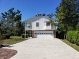 112 Forest Hills Drive - Photo 34