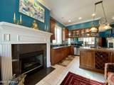 528 Captain Beam Boulevard - Photo 21