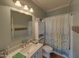 7205 Canal Drive - Photo 21