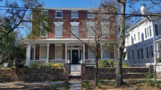 416 S Front Street, Wilmington, NC 28401 (MLS #100047669) :: Century 21 Sweyer & Associates