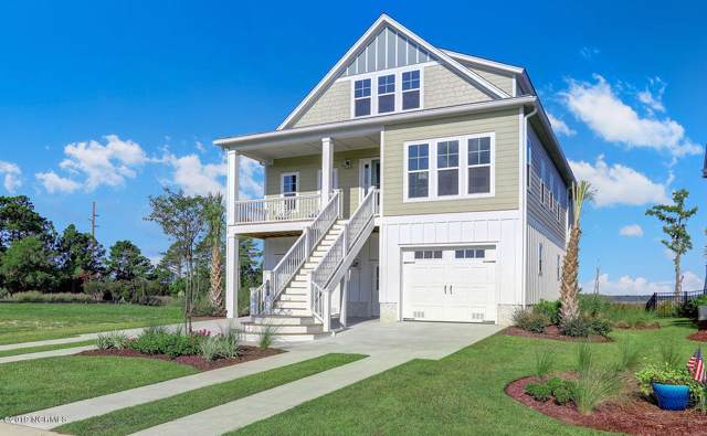 8020 Cotton Rose Court, Wilmington, NC 28412 (MLS #100116479) :: Vance Young and Associates