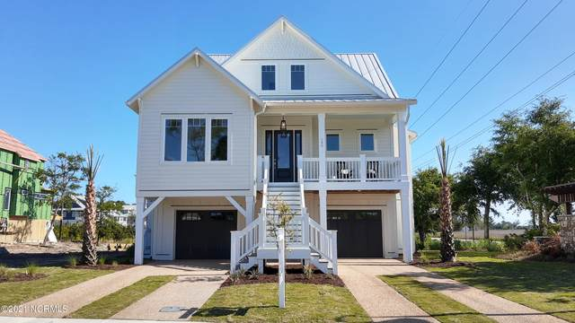 104 Mistiflower Court, Wilmington, NC 28412 (MLS #100216834) :: Aspyre Realty Group | Coldwell Banker Sea Coast Advantage