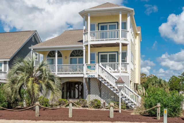 1080 Ocean Boulevard W, Holden Beach, NC 28462 (MLS #100085323) :: Coldwell Banker Sea Coast Advantage
