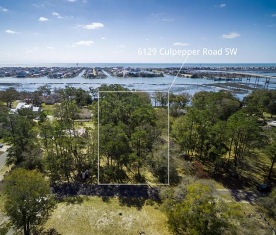 6129 Culpepper Road SW, Ocean Isle Beach, NC 28469 (MLS #100107884) :: Century 21 Sweyer & Associates