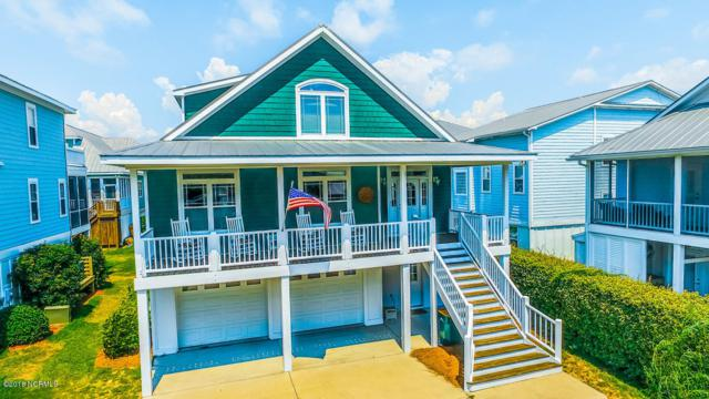 1702 Searay Lane, Kure Beach, NC 28449 (MLS #100120387) :: RE/MAX Essential