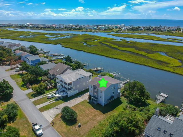 115 W Island Drive, Oak Island, NC 28465 (MLS #100134564) :: Coldwell Banker Sea Coast Advantage
