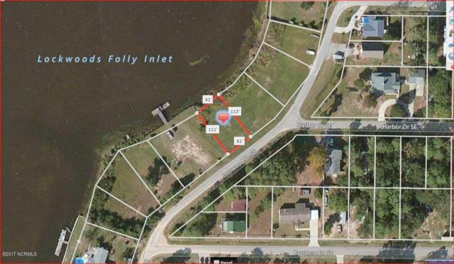 425 Ironwood Drive SE, Bolivia, NC 28422 (MLS #100149316) :: Berkshire Hathaway HomeServices Prime Properties