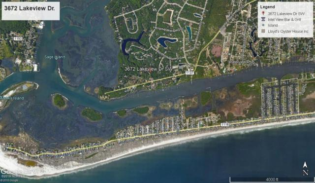 3672 Lakeview Drive SW, Supply, NC 28462 (MLS #100155144) :: Coldwell Banker Sea Coast Advantage