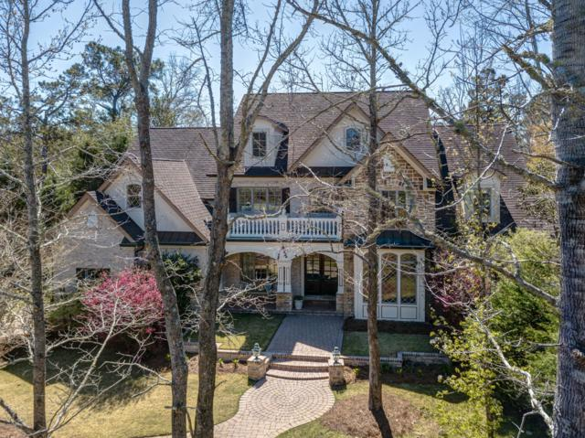 8660 Vintage Club Drive, Wilmington, NC 28411 (MLS #100158513) :: RE/MAX Essential