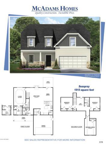 4633 Runaway Bay Lane, Wilmington, NC 28405 (MLS #100160972) :: RE/MAX Essential