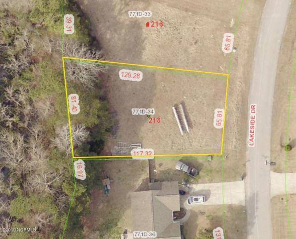 218 Lakeside Drive, Sneads Ferry, NC 28460 (MLS #100164204) :: RE/MAX Elite Realty Group