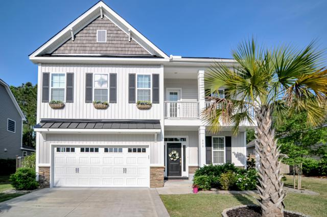 808 Ovates Lane, Wilmington, NC 28409 (MLS #100166553) :: Vance Young and Associates