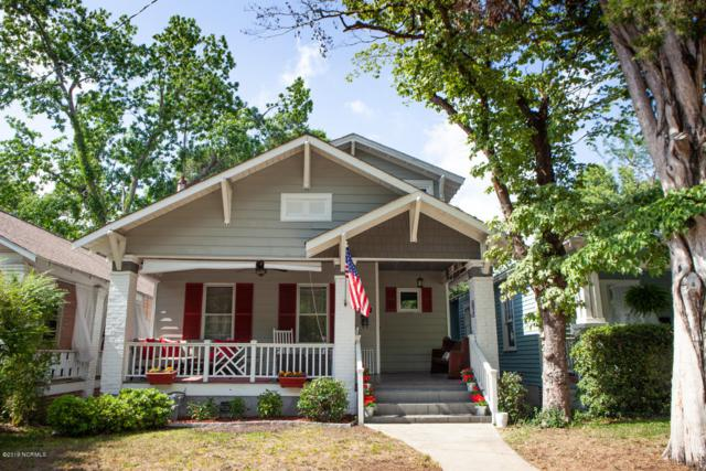 2015 Pender Avenue, Wilmington, NC 28403 (MLS #100167009) :: Courtney Carter Homes