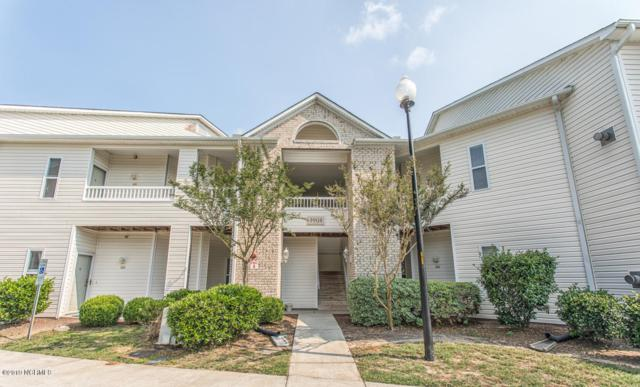 3908 River Front Place #204, Wilmington, NC 28412 (MLS #100169220) :: Vance Young and Associates