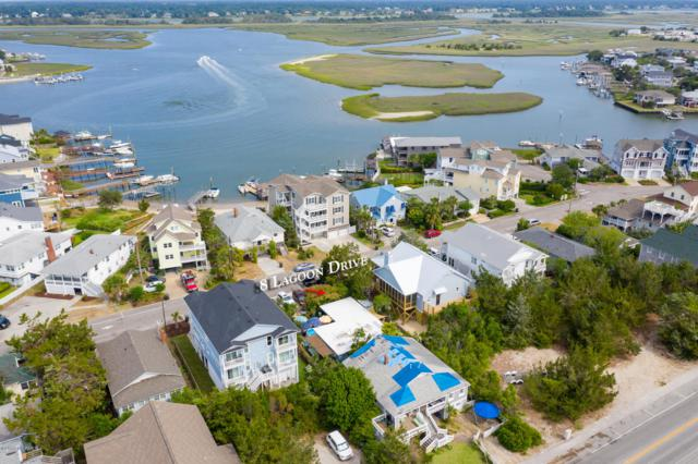 8 Lagoon Drive, Wrightsville Beach, NC 28480 (MLS #100169443) :: RE/MAX Essential