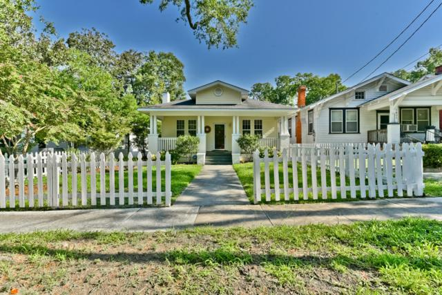 1403 Grace Street, Wilmington, NC 28401 (MLS #100175655) :: RE/MAX Essential