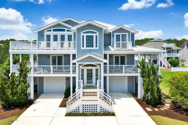 938 Fort Fisher Boulevard S, Kure Beach, NC 28449 (MLS #100176199) :: RE/MAX Essential