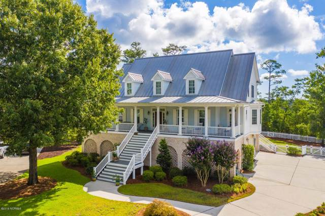 517 Marsh Oaks Drive, Wilmington, NC 28411 (MLS #100178425) :: Vance Young and Associates