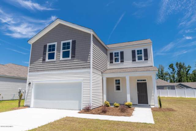 7013 Oxbow Loop #15, Wilmington, NC 28411 (MLS #100178443) :: RE/MAX Essential
