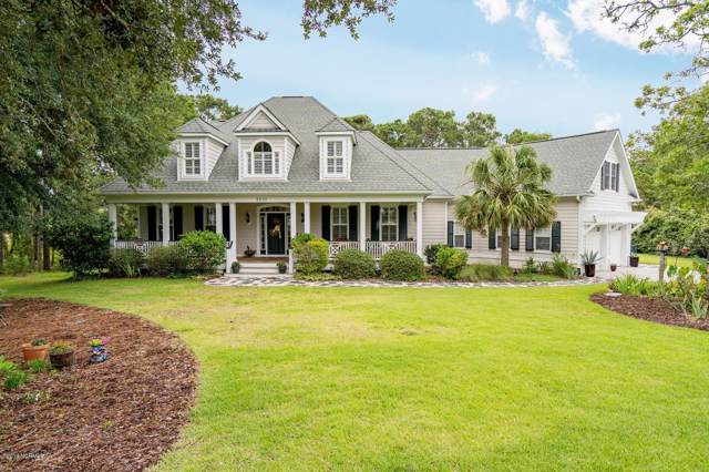 5210 White Ibis Court, Southport, NC 28461 (MLS #100179004) :: The Chris Luther Team