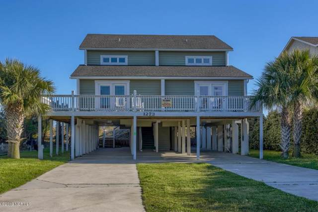 1273 Ocean Boulevard W #1, Holden Beach, NC 28462 (MLS #100179166) :: David Cummings Real Estate Team
