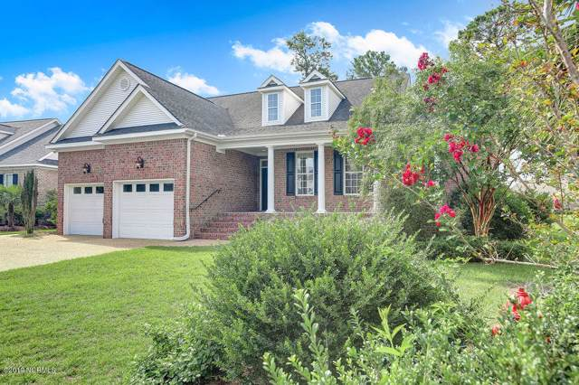2030 Ashbrook Court, Leland, NC 28451 (MLS #100179612) :: The Keith Beatty Team