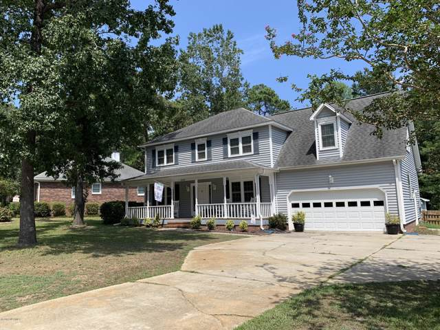 7624 Mallow Road, Wilmington, NC 28411 (MLS #100179660) :: Vance Young and Associates