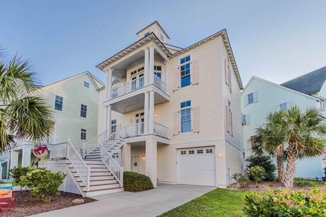 113 Sound Side Drive, Atlantic Beach, NC 28512 (MLS #100180049) :: The Cheek Team
