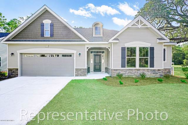2063 Lindrick Court NW, Calabash, NC 28467 (MLS #100180054) :: The Keith Beatty Team