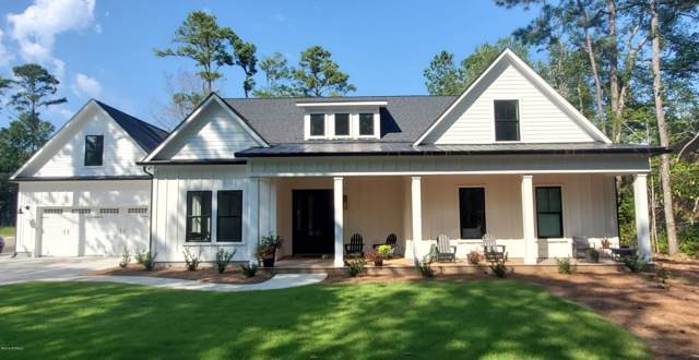 2025 Montrose Lane, Wilmington, NC 28405 (MLS #100180237) :: RE/MAX Essential