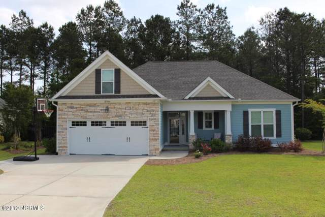 3706 Sunny Meadow Lane, Bolivia, NC 28422 (MLS #100180335) :: The Keith Beatty Team
