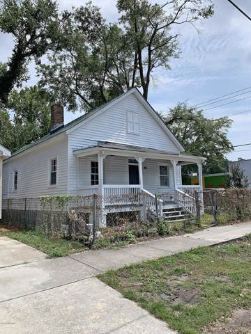 125 S 11th Street, Wilmington, NC 28401 (MLS #100180451) :: RE/MAX Essential