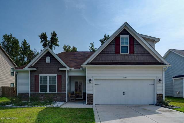 8595 Lanvale Forest Drive NE, Leland, NC 28451 (MLS #100180484) :: The Keith Beatty Team
